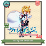 Cross Ange: Tenshi to Ryuu no Rondo - Anime Icon by CrimsonNoise