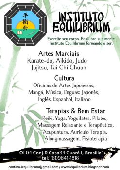 folder - Instituto Equilibrium by tsukiko
