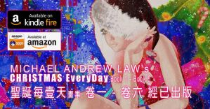 Michael Andrew Law Christmas Everyday ad 1A by michaelandrewlaw