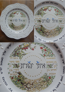 Judith's Engagement Plate by SANU-CHAN
