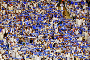 Blue Wave by AlHilal-Club