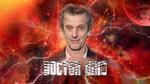 50th Anniversary Peter Capaldi Wallpaper Ver. 1 by theDoctorWHO2