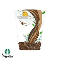 Starbucks Contest Entry by mrchrisby