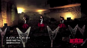babymetal 3 by Wolf-Angel-whitewing