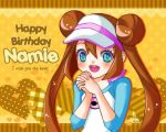Gift to Namie by beiron