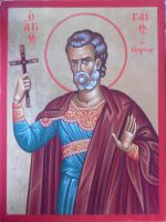 Saint Gaios the Holy Martyr by logIcon