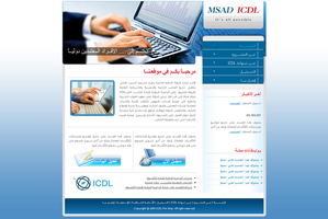 MSAD ICDL website by safialex83