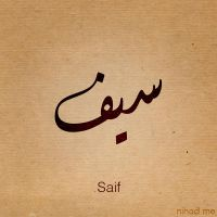Saif name by Nihadov