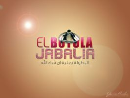 Elbotola Jabalia by Hamdan-Graphics