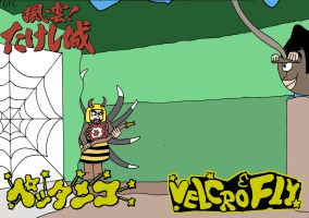 Konishiki Doll plays Velcro Fly by Dan-the-Countdowner