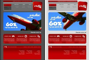 Atlantic Airlines - Template by maoractive