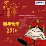 GONG XI FA CAI from EXTALIA and ANIMEVENT by dualiman