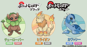 Generation 5 Fakemon Starters by afo2006