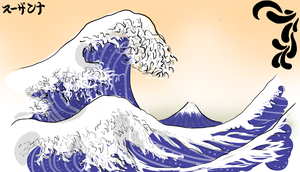 A rendition of 'The Great Wave [off Kanagawa]' by Susyspider