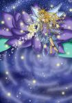 Fairy Lilas -finish- by BC6