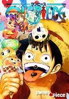 Luffy(IceCreame) by TonyChopper9