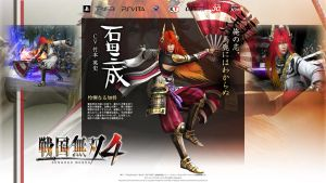 SW4 Wallpaper - Mitsunari Ishida by Koei-Warrior