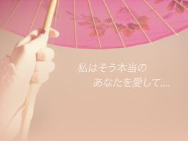love letter to Japan by aRnie41gothrockgirl