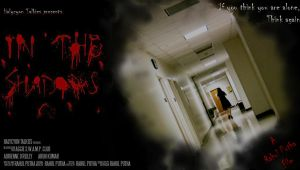 In the Shadows poster by rahulnsm