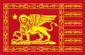 Serenissima Sovietica Flag by chainworker