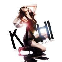 Kahi - Come Back Cover by Cre4t1v31