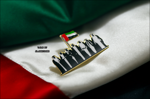 UAE National Day 40 by BANIYAS
