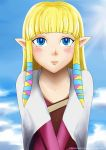 2013 05 14 Zelda in love by RogueAngelAlan