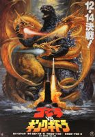 Godzilla vs King Ghidorah poster by leonrock84