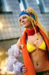 Rikku here by AGflower