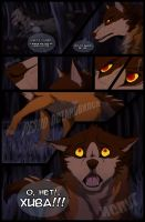 -Page 4- RUS by STAFREE