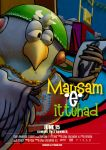 Mausam-e-Itehhad Poster 1 by uzey