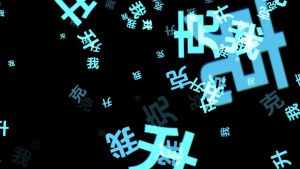 MMD Falling Chinese Letters DL by ChestNutScoop