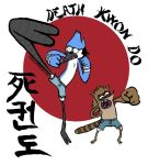 Death kwon do (2013) by the950