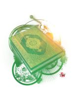 Quran by Teakster