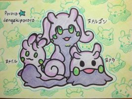 Goomy Sliggoo and Goodra by dengekipororo
