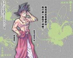 goku wears brolys suit by kotenka1984