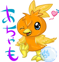 Torchic by Kennaki