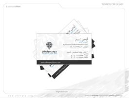 business card, arabic01 by she7ata