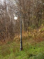 Lamp Post 2 by thrikreed