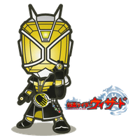 Kamen Rider Wizard Land Style by HeatnixRider