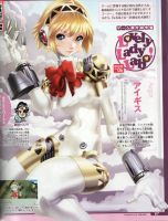 Lovely Lady Lab 3 - Aigis by axel91