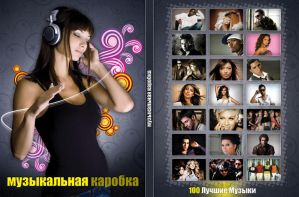 Music Box DVD Cover by sarakhanoom