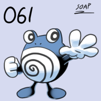 061 by Soap9000