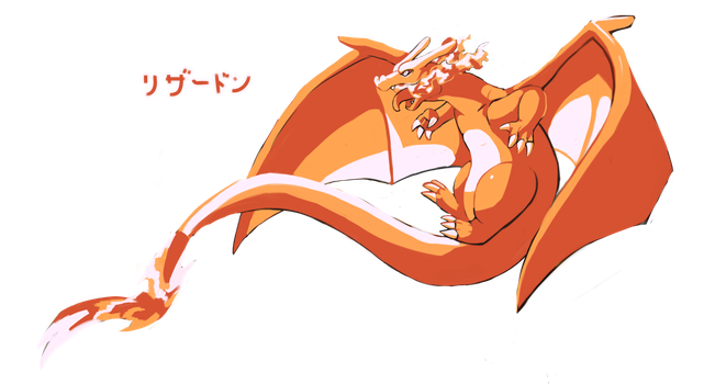 Sprite Challenge: #1 Charizard by Claymation-Nightmare