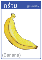 Flash Card a Day - Day 001 - Banana by MattBowring