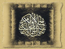 Blessed the name of Allah SWT by calligrafer