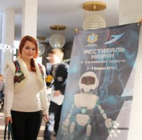 At the V all-Russian festival of science by Philosopher-Vinni