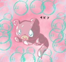 Slowpoke by Chaomaster1