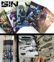 SIN Volumes 1-5 by Quirkilicious