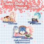 Touken Ranbu and Japanese Wagashi/ Snack Keychain2 by yulit